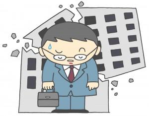 倒産、破産のイメージイラスト