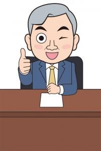 喜ぶ弁護士のイメージイラスト