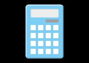 計算のイメージイラスト