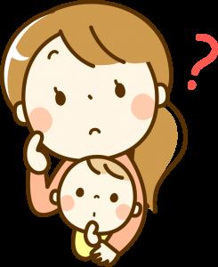 疑問を抱く母娘のイラスト